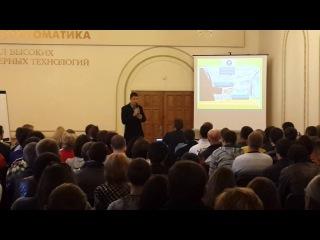 iWowWe Бизнес конференция в Харькове 7 сентября 2013