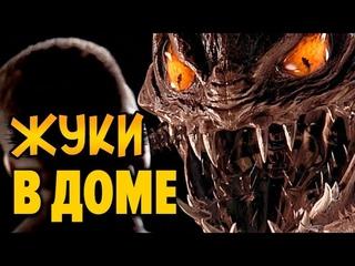 НИКАК НЕ ЖИВЁМ! Полчища тараканов выживают из своего дома жителей улицы Усилова