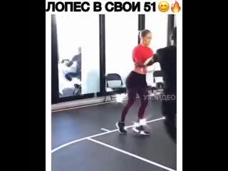 Дженнифер Лопес в 51 даёт жару