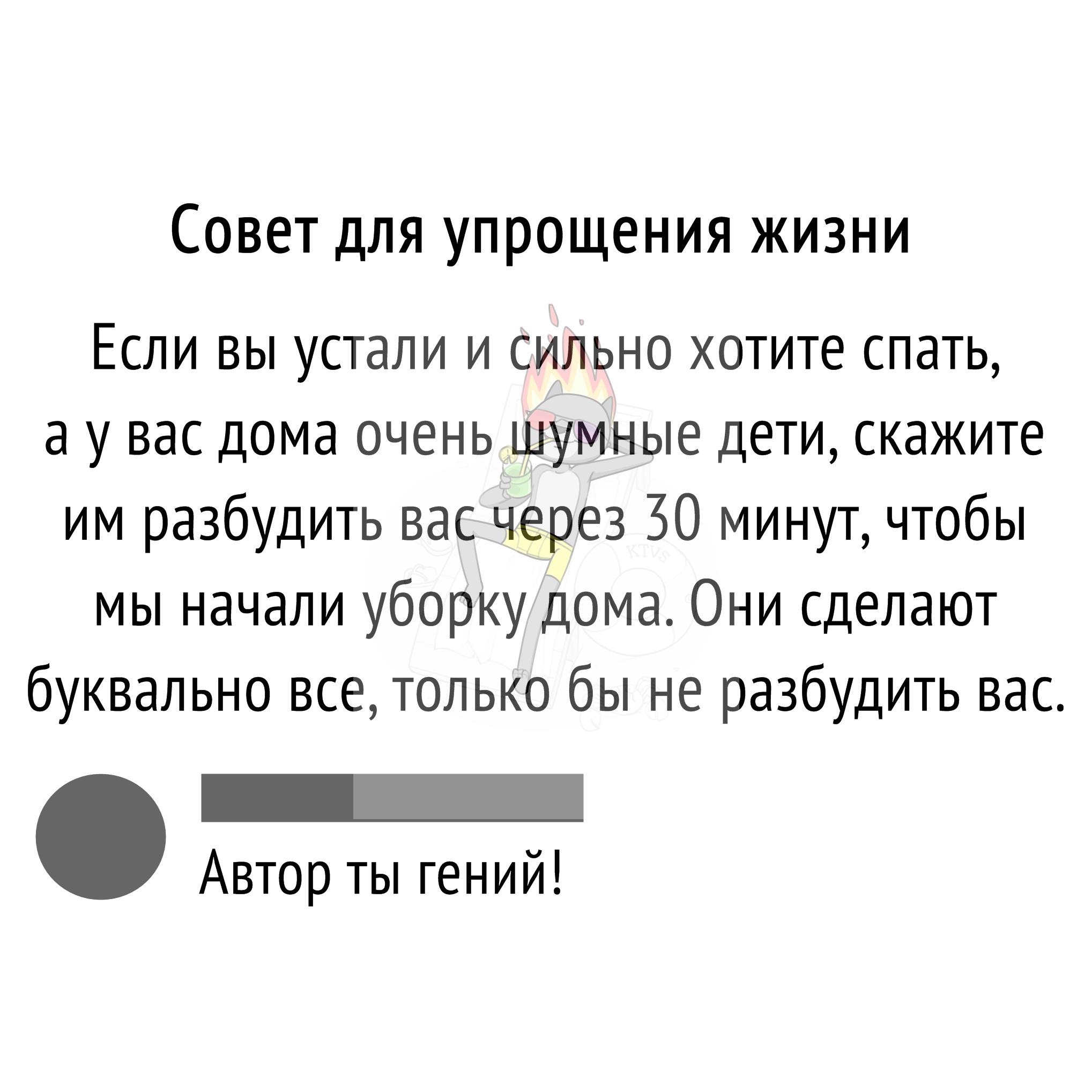 https://sun9-27.userapi.com/c540100/v540100442/4dbf6/Takt49SUR-c.jpg