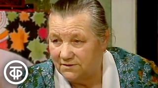 В доме у матери Юрия Гагарина. О детстве и юношеских годах космонавта (1984)