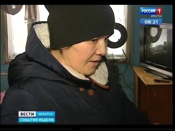 Бывшее общежитие ИВАТУ похожее на айсберг находится в собственности администрации Иркутска