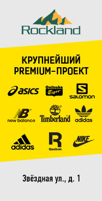 c03e296eefe6 ROCKLAND  Asics Salomon New Balance Timberland   ВКонтакте