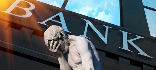 нижнекамск банкротство