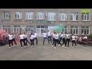 Чернушка. Школа №5, последний звонок. Танец выпускников 11 класса. Видео студия Vizit studio_vizit
