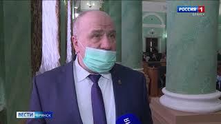 В Брянске состоялось очередное заседание областной Думы