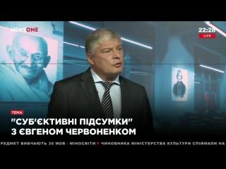 Червоненко_ Саакашвили  гениальный провокатор и разрушитель. Субъективные итоги.17
