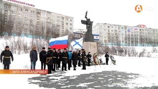 Торжественные мероприятия ко Дню защитника Отчества состоялись и в ЗАТО Александровск