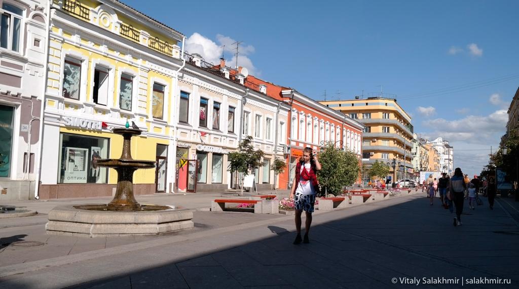 Улица Ленинградская в Самаре 2020