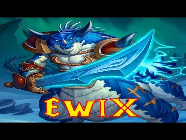 Жопогорящий EwiX за Драконида Мага