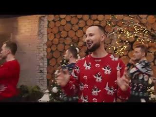 Михаил Еремеев — Новый год пришёл (ПРЕМЬЕРА КЛИПА)