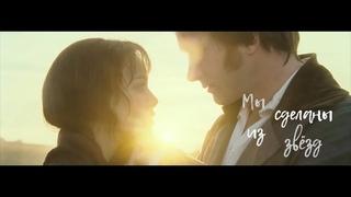 ESTRADARADA - Мы Сделаны Из Звёзд (Romantic Cinema Edition - Lyric Video)
