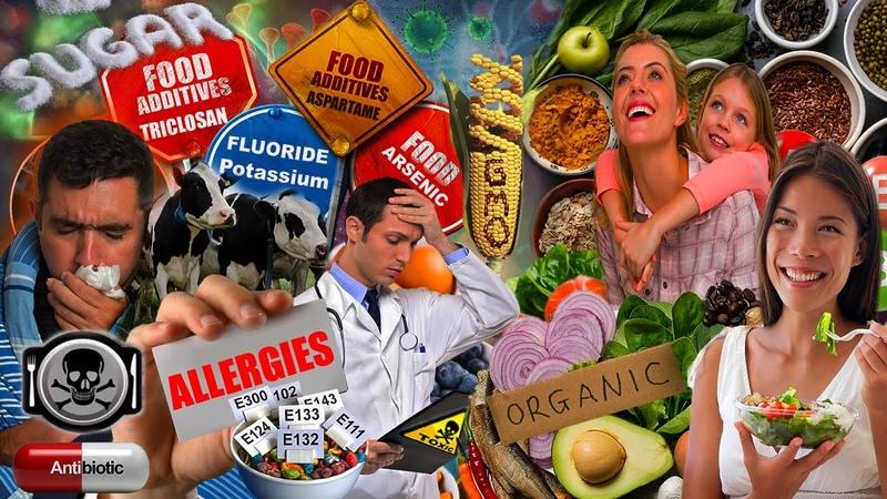 Альцион 87 Токсины Химические вещества Вирусы Облучённые продукты Гормоны Употребление Мясо