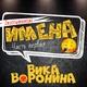 Вика Воронина - Юля, с днём рождения! (Instrumental)