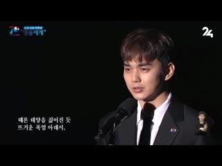 Выступление Ю Сын Хо на церемонии, посвященной 70-летию Корейской войны, 25 июня 2020г.