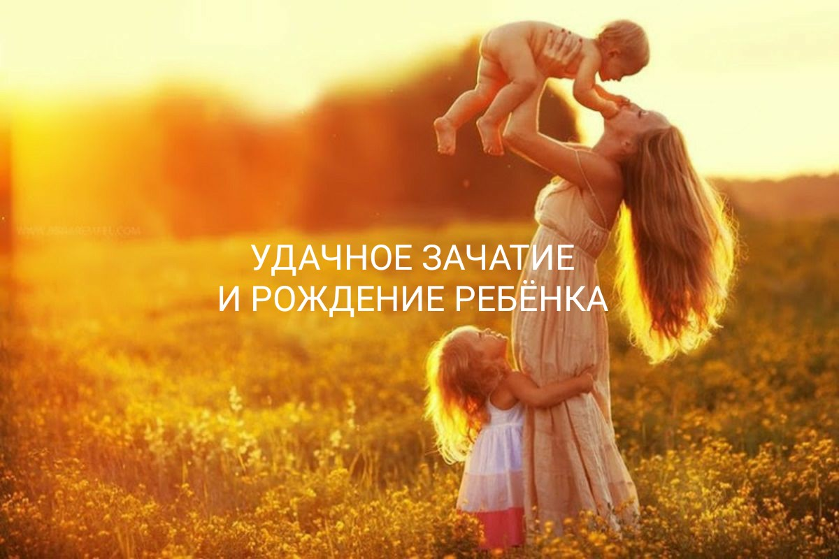 силаума - Программы от Елены Руденко - Страница 2 8MPT1G8nA74