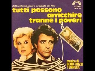Tutti_Possono_Arricchire_Tranne_I_Poveri__1976 Enrico Montesano e Barbara Bouchet