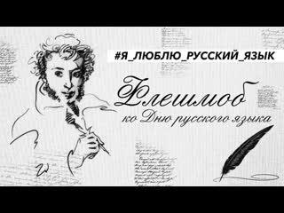"""МДОУ № 5 """"Янтарный"""""""