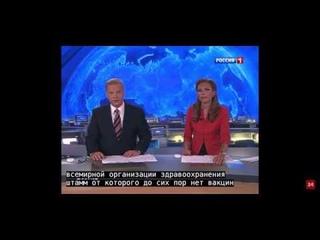 Срочно! Новый коронавирус 2013 года   Выпуск новостей