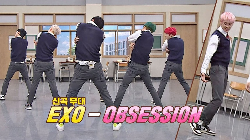 [신곡 무대] 아원츄 아원츄 원츄-♥ 엑소(EXO)의 ′OBSESSION′♬ 아는 형님(Knowing bros) 208회