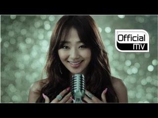 [MV] Dynamic Duo(다이나믹듀오) _ Hot Wings (날개뼈) (Feat. HyoLyn(효린) of Sistar(씨스타))