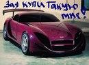 Фотоальбом Алексея Поленова