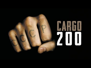 Груз 200 с английскими субтитрами | Cargo 200 with english subtitles