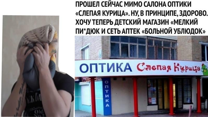 Анекдоты Кобза Про выпускной экзамен Случай в аптеке Интервью в дурдоме