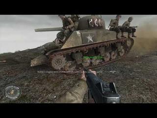 Прохождение Call of Duty 2: Часть 8# (4K 60FPS)