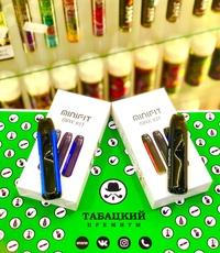 Табацкий премиум одноразовые электронные сигареты fizi одноразовая электронная сигарета