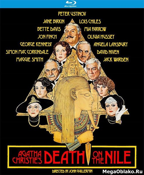 Смерть на Ниле / Death on the Nile [Rematered] (1978/BDRip/HDRip)