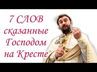 Если Бог добрый, почему мы так страдаем? Протоиерей  Андрей Ткачёв.