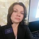Наталия Цырина фотография #11