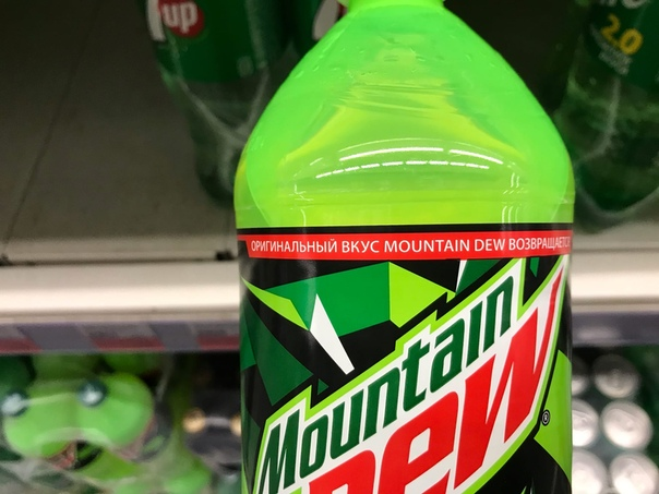 Mountain dew pics