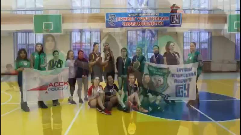 Чемпионат АССК России Стритбол