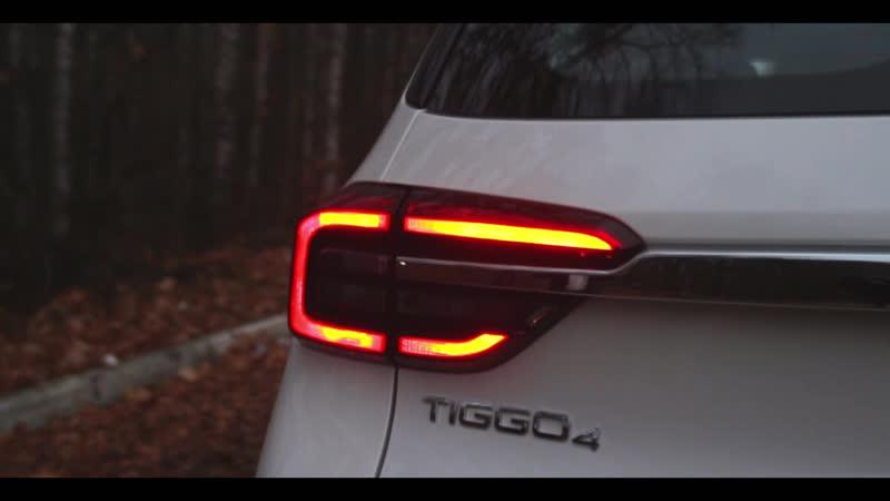 Обзор Chery Tiggo 4 Cosmo на канале официального дилера Автостиль