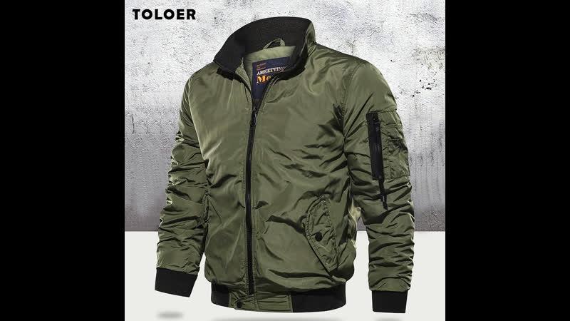 Куртка в стиле милитари мужская кожаная куртка бомбер