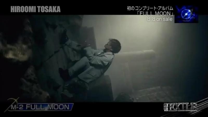 週刊EXILE 18 08 06 三代目ボーカル 登坂広臣アルバムを語る