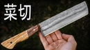 Knife Making: Japanese Nakiri | Making New One After 2 Years