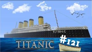 Minecraft Titanic Bauvorlage #121|  Neuer 1 Class Smoke Room mit Roten Wände