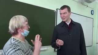 В 9 гимназии Комсомольска-на-Амуре протекает крыша