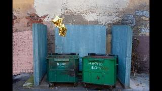 ДВОРОВАЯ ЭКСКУРСИЯ В СТИЛЕ ТАНГО... ( Фото Дмитрия Седина (СПб), музыка - Tango Jointz)