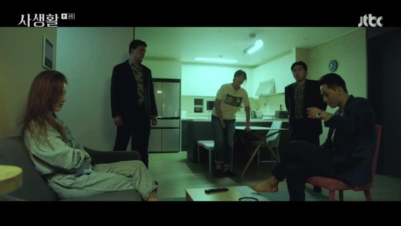 Частная жизнь 04 16 озвучка RIOK FILMS