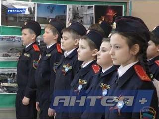 """Антел+, """"Растем патриотами"""" (посвящение в кадеты), 25 февраля 2021 г."""