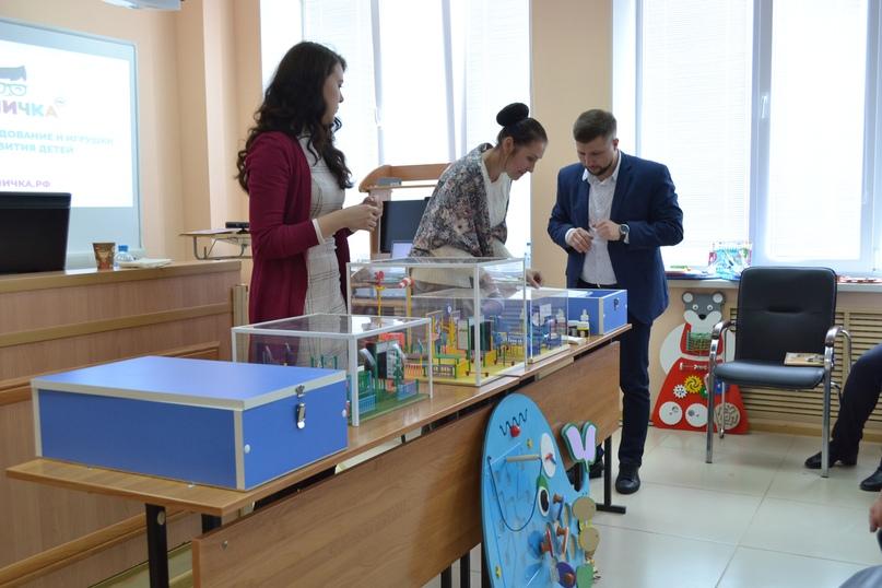 Семинар «Развитие инициативы и самостоятельности детей раннего и дошкольного возраста в современной образовательной среде», изображение №7