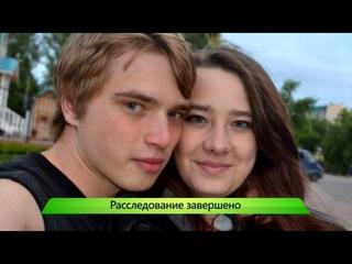 """Убийство Огарковых - расследование завершено. . ИК """"Город"""""""