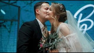 Наша история любви // Ваня и Ксюша (2020) // Our Love Story