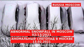 Аномальный снегопад в Москве  Abnormal snowfall in Moscow कयामत 黙示録 黙示録 묵 Wahyu ziminvideo