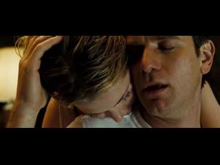 В безумном сексуальном угаре - Список контактов (2008) отрывок / сцена / момент