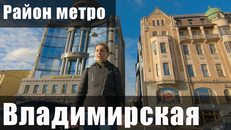 Петербург От Невского до Правды от Гоголя до Достоевского экскурсия